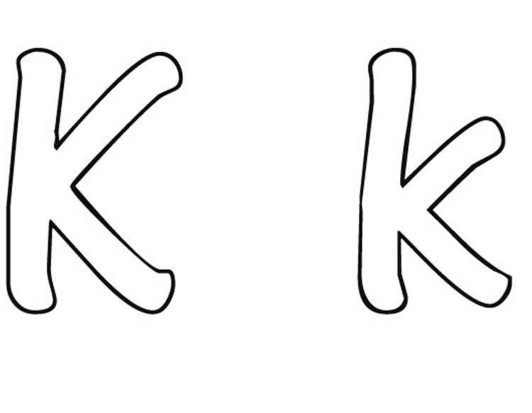 Uppercase And Lowercase Alphabet Coloring Pages Free