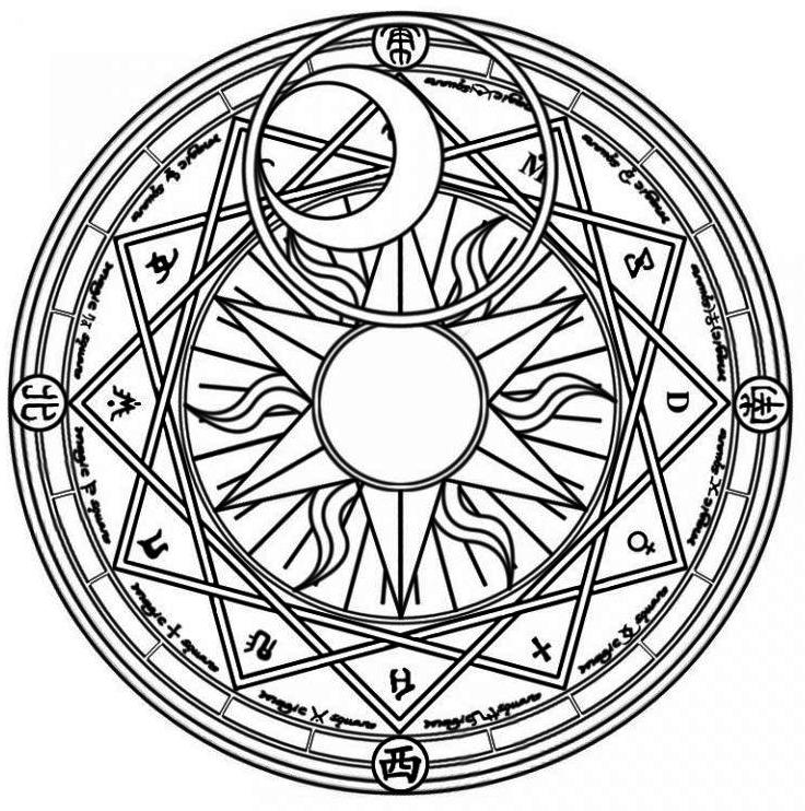 Wiccan Mandala Coloring Page For Adults
