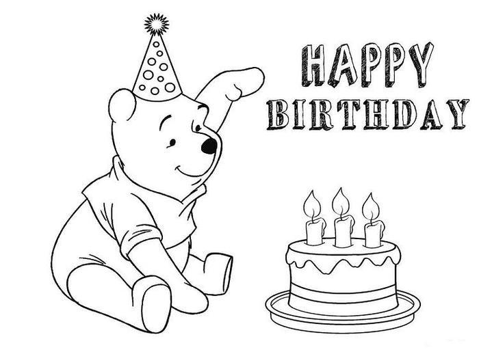 Winnie The Pooh Birthday Cake Coloring Pages